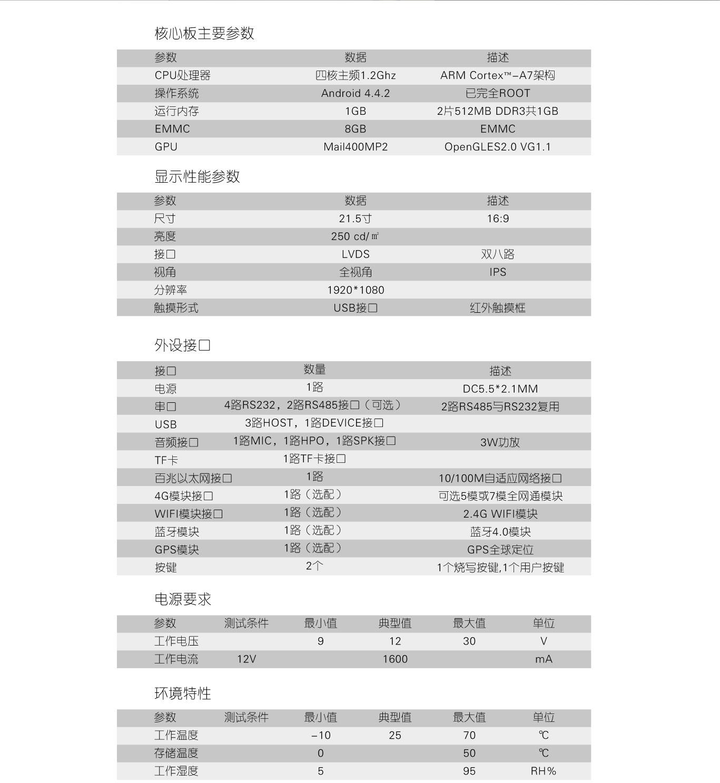K21-02_06.jpg