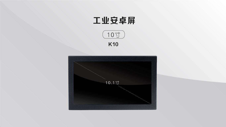 K10-01_01.jpg