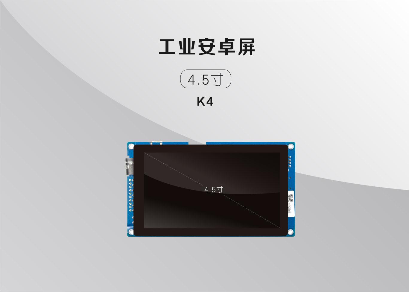K4-01_01.jpg